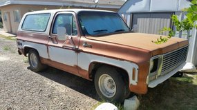 1978 Chevy Blazer **2 Dr** 2WD** in Alamogordo, New Mexico