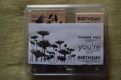 Stampin' Up! Wood Mount Stamps (Set 1 of 2) in Chicago, Illinois