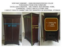 ARMOIRE in Pearland, Texas