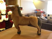 Toy horse  about 2 ft tall x 3 ft wide in New Lenox, Illinois