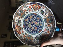 Japanese Decorative Plate/Bowl in Travis AFB, California