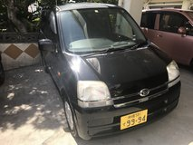 Daihatsu Move with 2yrs JCI in Okinawa, Japan