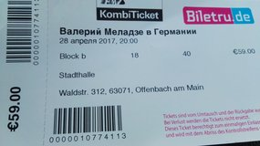 Two tickets on Russian pop singer on 02.05.2017 in Ramstein, Germany