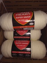 New yarn - Red Heart Super Saver - soft white - $2 each. in Yucca Valley, California