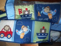 Baby Boy Crib Bedding in DeRidder, Louisiana