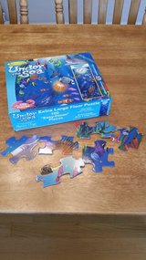Under the Sea Puzzle over 4ft tall in Hopkinsville, Kentucky