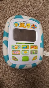 Educational tablet with mirror in Plainfield, Illinois