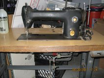 Industrial Sewing Machine in Fairfield, California