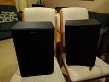 Pair of Sony speakers 200 watts each in Joliet, Illinois