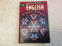 English book in Fort Campbell, Kentucky