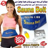 Sauna Belt In Pakistan - 50% Off in Rota, Spain