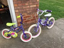 Kids bicycles size 12 and 16 in Fort Campbell, Kentucky