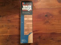 Vintage Jenga Set in Fort Polk, Louisiana