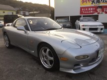 """SILVER STREAK""- NOV/1992 MAZDA RX-7 EFINI TWIN TURBO/5SPD in Okinawa, Japan"