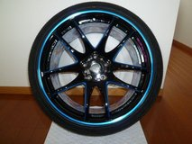 JDM , made in Japan, WORK CR KAI KIWAMI  17 inch rims, 5x114.3 bolt pattern, used in Okinawa, Japan