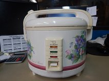 RICE COOKER/WARMER in Fort Campbell, Kentucky