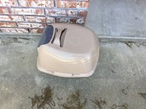 Litter Box in Fort Polk, Louisiana