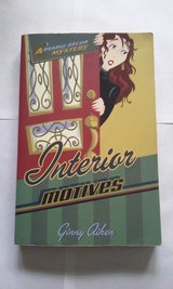 Interior Motives copyright 2006 in Elgin, Illinois