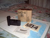 Nikon F3HP Set-All Immaculate Condition in Jacksonville, Florida