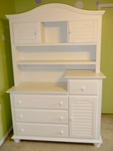 Baby's Dream White Hi-Lo Changing Table Tower W/ Hutch Cabinets / Dresser Drawers Baby Furniture in Houston, Texas