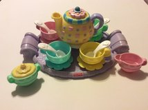 Fisher Price Musical Tea Set 18 pc in Cherry Point, North Carolina