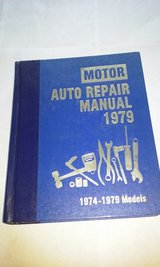 Motor Repair Manual 1974-1979 Models Domestic in Bartlett, Illinois