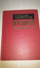 1972 Popular Mechanics Do It Yourself Yearbook Encyclopedia in Batavia, Illinois