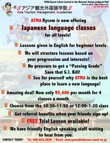 Japanese Language Lessons **Updated Price-Amazing deal-half price discount!** in Okinawa, Japan