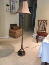 Floor Lamp in Palatine, Illinois