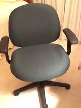 OFFICE CHAIR-HOME CATEGORY in Great Lakes, Illinois