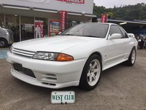 """WHITE MAMBA""- SEP/1993 NISSAN SKYLINE GTR VSPEC EDITION. in Okinawa, Japan"