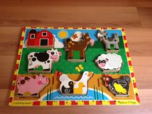 Melissa and Doug Wooden Puzzle in Ramstein, Germany
