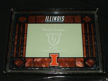 U of I University of Illinois Art Glass Picture Frame New in Naperville, Illinois