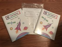 McRuffy 3rd Grade Science curriculum in Spring, Texas