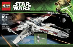 Lego Star Wars 10240 UCS Red Five X-Wing Starfighter-New-still sealed, long time sold out in Ramstein, Germany