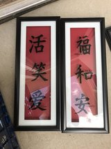 Chinese symbol pictures in Fort Carson, Colorado