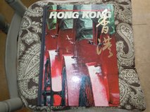 HONG KONG - FIRST EDITION HARDCOVER BOOK -1984 in Moody AFB, Georgia