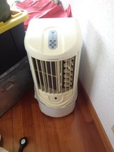 Portable AC unit in Okinawa, Japan