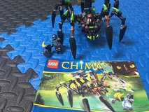 Lego Chima Spider Set in Ramstein, Germany