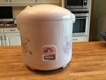 Aroma Rice Cooker 110v in Ramstein, Germany