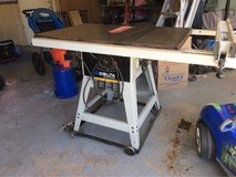 Delta industrial table saw in Travis AFB, California