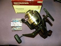 Shimano 6500B Baitrunner  NEW in box in Camp Lejeune, North Carolina