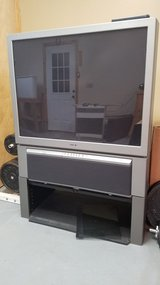 42 in projection screen TV in Watertown, New York