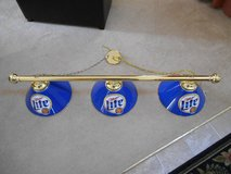 "Miller Lite Brass Hanging Pool Table Billiard Bar Lamp Light 54"" Long in Batavia, Illinois"