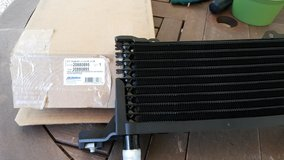 GM/ACDelco Auto Transmission Oil Cooler P/N: 20880895 in Fort Bragg, North Carolina