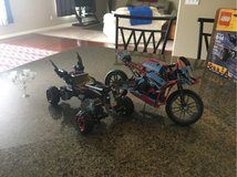 Lego Batmobile and Motorcycle in Fort Carson, Colorado