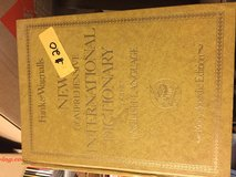 Funk & Wagnel's Dictionary in Bartlett, Illinois