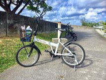 Foldable White Bicycle in Okinawa, Japan