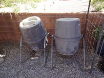 Compost Bins in good working condition in Alamogordo, New Mexico