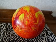 Junior Bowling Ball with Case (new condition) in Alamogordo, New Mexico